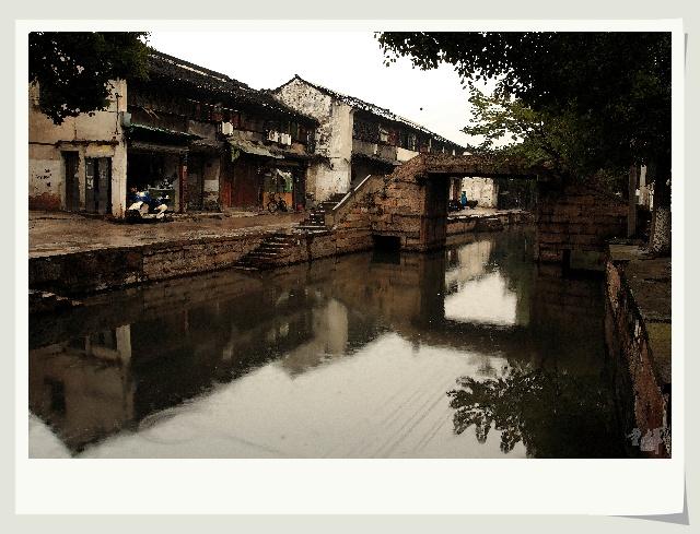 柳亚子故居门前的一条老街 古镇黎里
