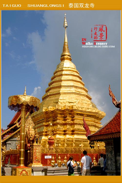 """泰国寺庙有""""千佛之国""""的称誉"""