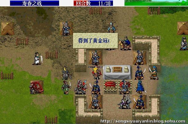 东吴志-寿春之战