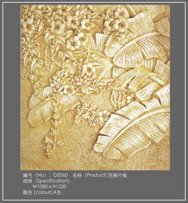 联系人:张小姐 电话:13146727094 地 址:北京市通州区潞城镇古城工业区 砂岩雕塑是新一代绿色环保产品,是天然材质、传统工艺和现代工业技术的完美结合和现代演译。它具有天然古石材质硬、耐久、具重量感的特征,而且富质朴之美,其强烈的表面质感,带有微妙明暗变化的朴素自然色彩,年代感强,韵味独特,其个性化演绎出多姿多彩的视觉艺术空间。