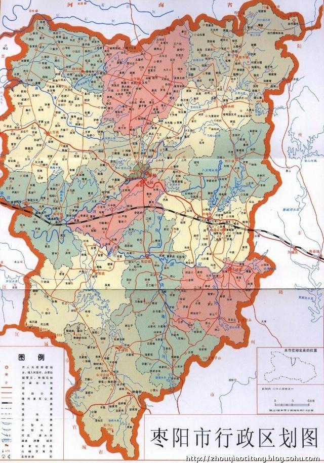 枣阳地图市区地图