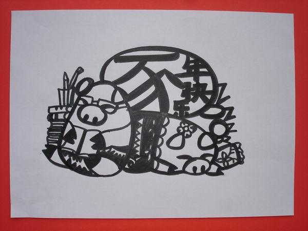 《猪年快乐》套色剪纸图片