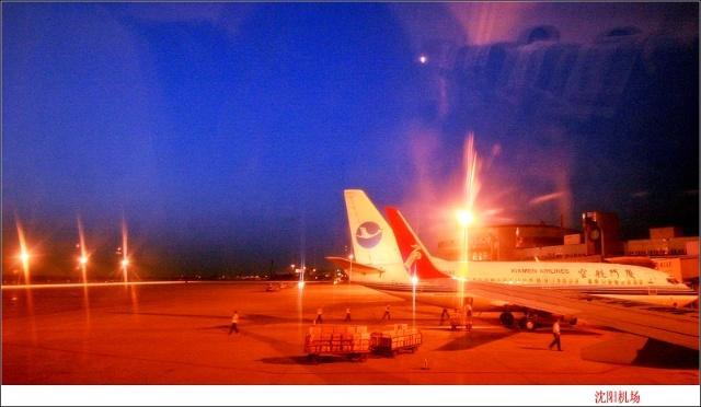 沈阳到通化飞机
