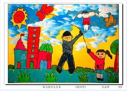 儿童想象画——我爱爸爸