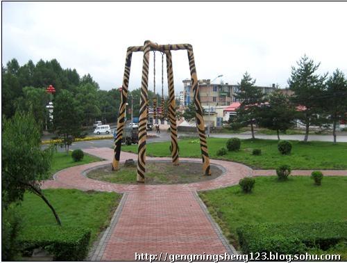 《由国内,外40名著名雕塑艺术家联合创作》 (由2007年 吉林省长白山