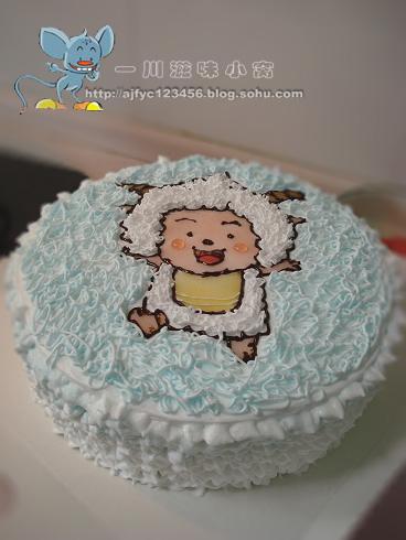 懒羊羊蛋糕-一川滋味小窝-我的搜狐