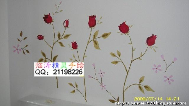 城花园 墙绘 手绘 手绘墙画 临沂精灵 家在临沂