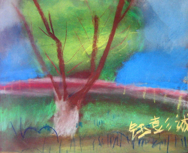写生5 树 色粉画