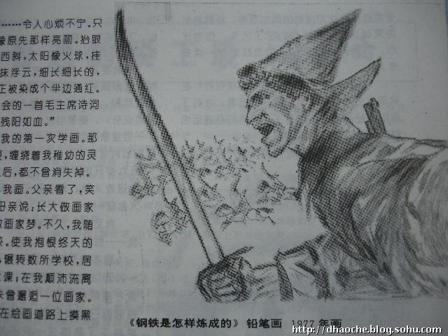 手绘向日葵铅笔画