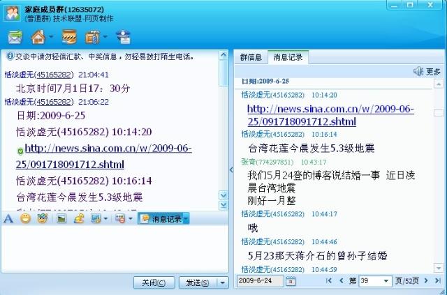 http://1814.img.pp.sohu.com.cn/images/blog/2009/7/5/9/28/122f56d1389g214.jpg