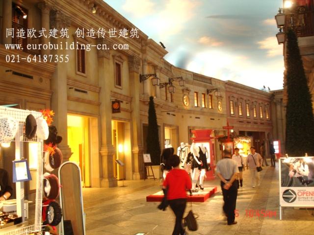 欧式别墅设计欧式商业街和步行街设计欧