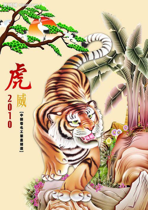 虎是三百万年以前起源于亚洲的古老的大型猫科动物,在中国,自古至今