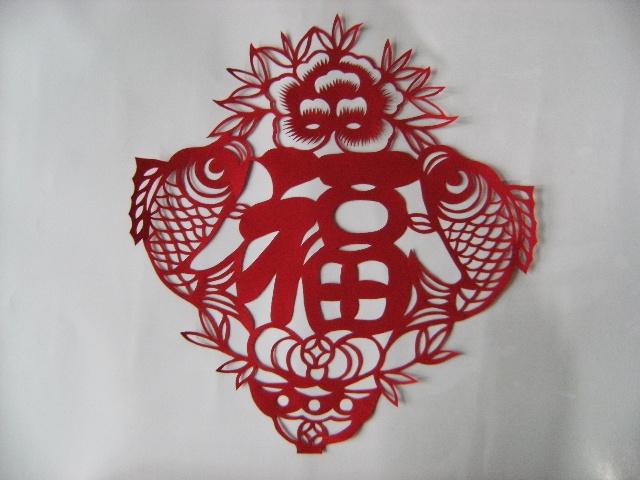 过年了,将河北民间剪纸艺术大师牛世民送我的几副作品贴在博上,为