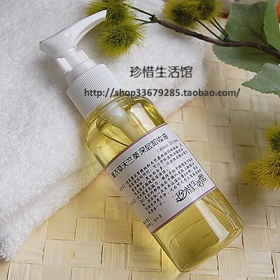 使用步骤:卸妆油—手工皂或洗面奶—纯露补水(做爽肤水或
