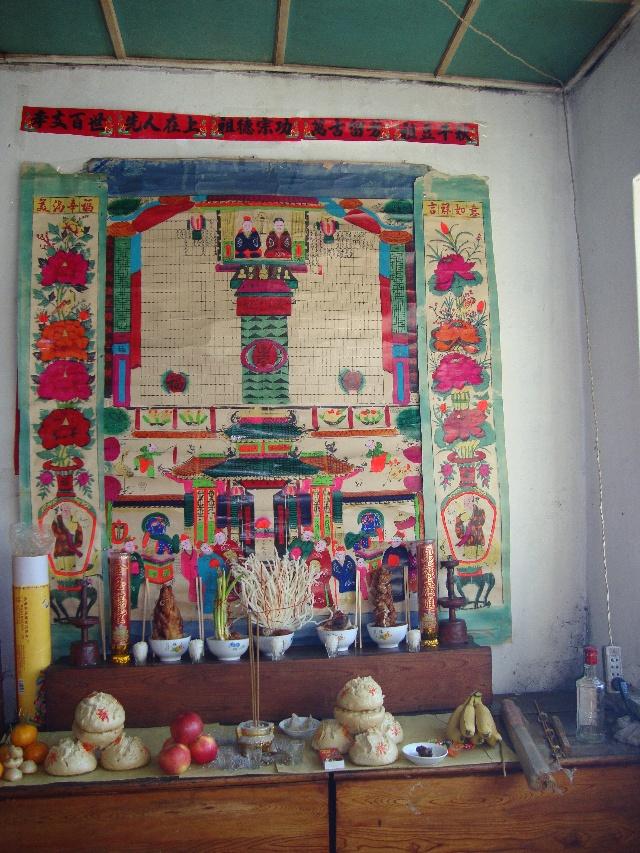 祖籍为山东登州府,清朝时迁移到辽宁丹东本溪交界之