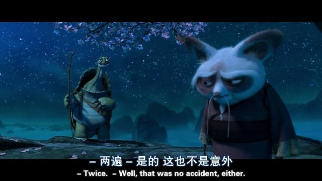 功夫熊猫之乌龟大师富有哲理的话